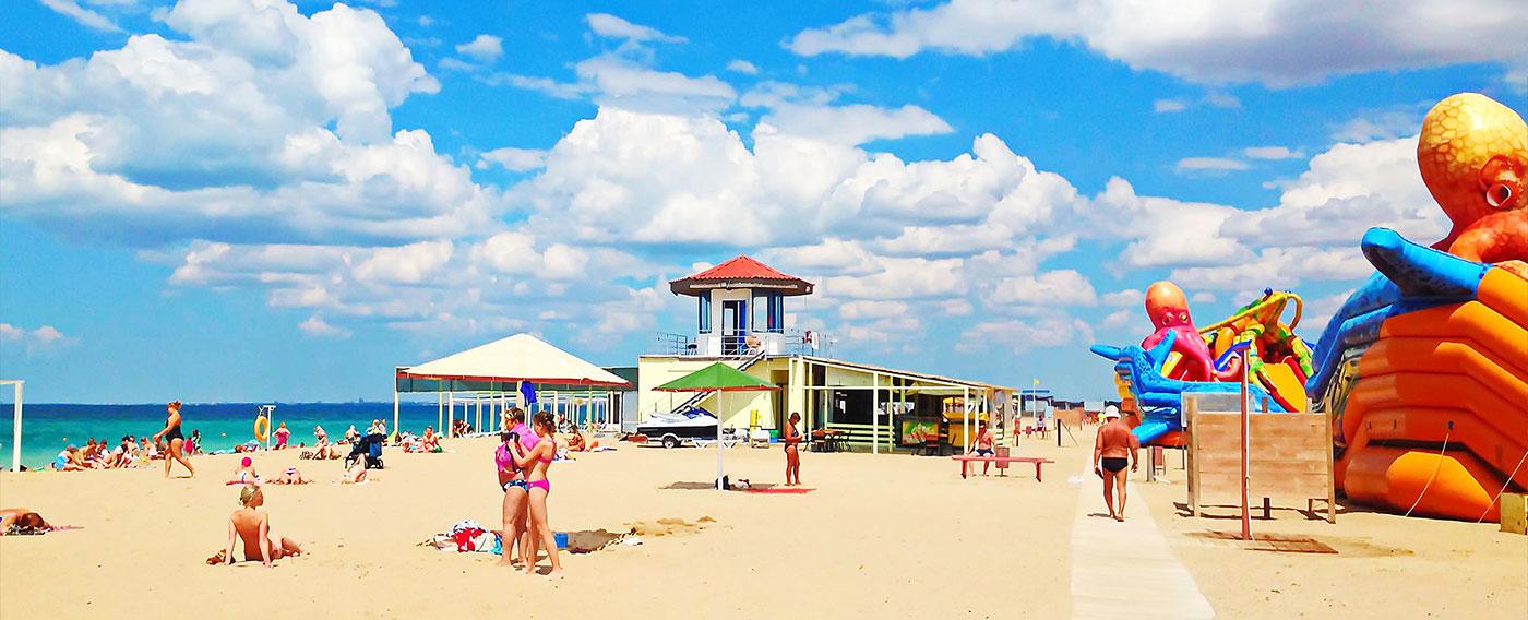 Развлечение пляж саки прибой