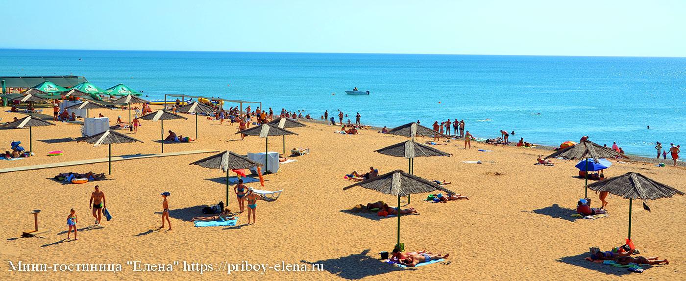 Пляж на базе отдыха Прибой Саки